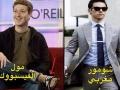 mark vs chomeur marocain.jpg