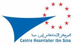 Le-nouveau-logo-du-CHIS
