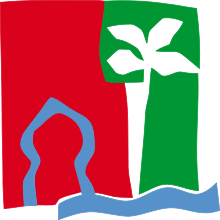 قطاع الصيد البحري: لائحة الناجحين في الاختبارات الكتابية لمباراة توظيف متصرف من الدرجة الثانية تخصص حماية و تثمين الموارد البيولوجيا