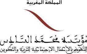 مؤسسة محمد السادس للنهوض بالأعمال الاجتماعية للتربية و التكوين: توظيف مهندس في الشبكات و النظم. آخر أجل هو 08 نونبر 2012