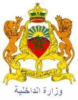 وزارة الداخلية: لوائح المترشحين المدعوين للاختبار الكتابي لمباراة لتوظيف تقنيين من الدرجة الثالثة - تخصص الإعلاميات. ليوم 23 دجنير 2012