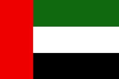 الأنابيك: توظيف 122 من الأطر والمهندسين والتقنيين والمؤهلين والمتخصصين والعمال بشركة الانشاءات الوطنية البترولية وشركة أركان بالإمارات العربية