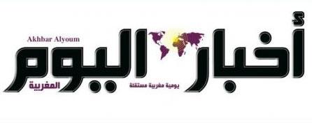 جريدة أخبار اليوم: توظيف أزيد من 4000 شخص في الأمن الوطني وجهاز الديستي