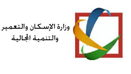 مكتب الصرف: المرشحين لمباراة توظيف 13 إطار: 12 اقتصاديين وإطار قانوني ليوم 14 شتنبر 2014