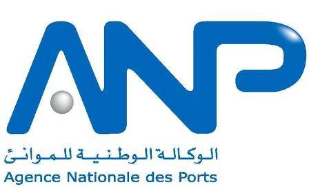 الوكالة الوطنية للموانئ