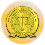 وزارة العدل و الحريات: قرار لمباراة توظيف 54 ملحقا قضائيا السلم 10. آخر أجل هو 08 مارس 2013