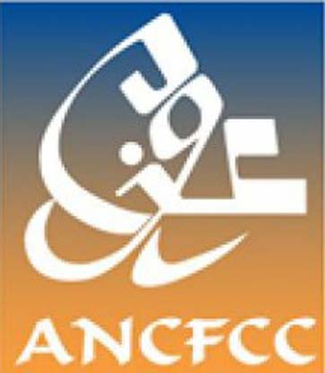 تنظم الوكالة الوطنية للمحافظة العقارية والمسح العقاري والخرائطية مباريات لتوظيف مائة (100) إطار و خمسين (50) عون إشراف قبل 26 نونبر 2012