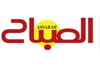 assabah logo