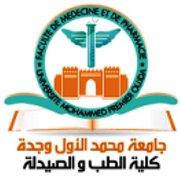 كلية الطب و الصيدلة بوجدة: مباراة لتوظيف 9 أستاذة التعليم العالي مساعدين. آخر أجل هو 26 نونبر 2012