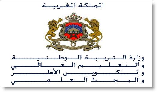 مجموعة العمران: توظيف مهدس دولة تخصص الهندسة المدنية. آخر أجل هو 27 فبراير 2013