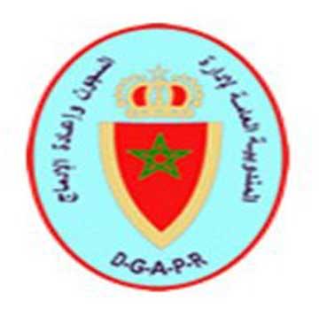 استمارة الترشيح الخاصة بمباراة توظيف 42 قائد سجن ممتاز سلم11