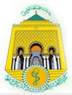 كلية الطب و الصيدلة بالرباط: قرار لإجراء مباراة لتوظيف متصرفين اثنين من الدرجة الثانية. آخر أجل هو 28 فبراير 2013