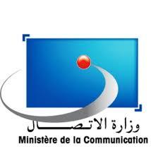 وزارة الإتصال