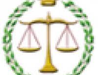 وزارة العدل و الحريات