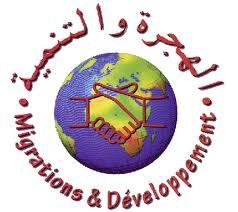 هجرة و تنمية: توظيف تقني عالي أو مهندس فلاحي كمنسق متمرس لمكتبها بتلوين