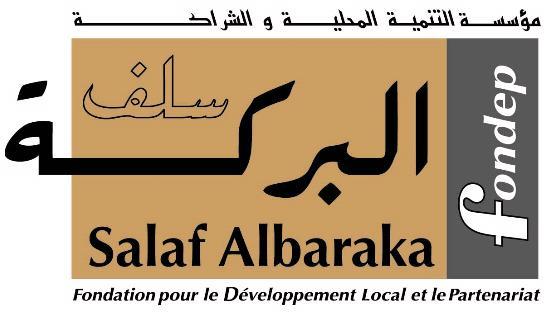 مؤسسة التنمية المحلية و الشراكة سلف البركة : اللائحة الأولى للمرشحين المدعوين لإجراء مباراة توظيف وكلاء قروض