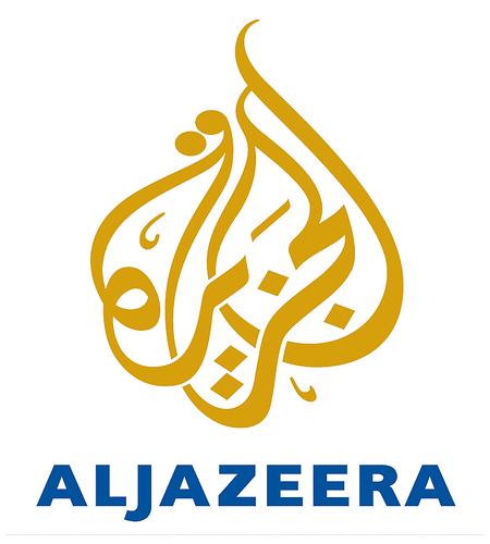 قناة الجزيرة الفضائية: توظيف رئيس قسم أداء الموظفين بالدوحة