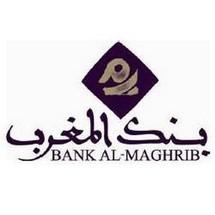 التوظيف والعمل ببنك المغرب