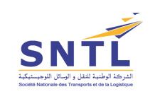 الشركة الوطنية للنقل والوسائل اللوجيستيكية: مباراة توظيف رئيس قسم التدقيق. آخر أجل هو 22 يوليوز 2015