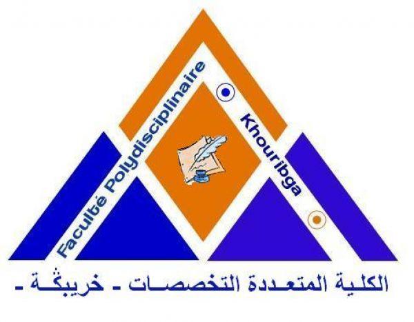 الكلية المتعددة التخصصات بخريبكة: مباراة توظيف تقنيين 02 من الدرجة الثالثة - الإعلان الكامل. آخر أجل هو 28 فبراير 2013