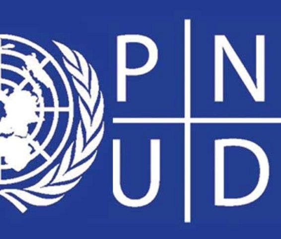 برامج الأمم المتحدة للتنمية: توظيف مساعد أو مساعدة إدراية و مالية. آخر أجل هو 22 فبراير 2013