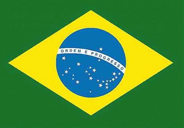 سفارة البرازيل بالرباط: توظيف موظف مساعد في مساعد محاسب. آخر أجل هو 18 مارس 2013