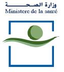 وزارة الصحة: مباراة توظيف 20 متصرفا من الدرجة الثانية في عدة تخصصات.