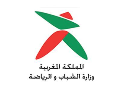وزارة الشباب و الرياضة: مباراة لتوظيف 50 متصرف من الدرجة الثالثة. آخر أجل هو 3 يونيو 2013
