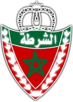 المديرية العامة للأمن الوطني maroc