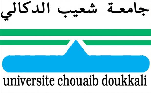 جامعة شعيب الدكالي بالجديدة