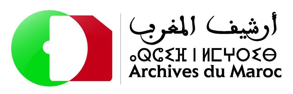 أرشيف المغرب