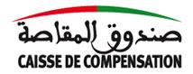 Urgent : OFFRE DE RECRUTEMENT Luceom