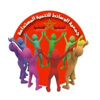 جمعية الوسائط للتنمية المستدامة أزيلال