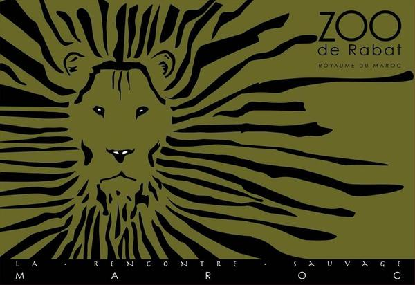 Jardin Zoologique de Rabat zoo