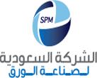 Saudi Paper Manufacturing_company_logo